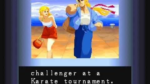 Street Fighter Alpha Ken Ending