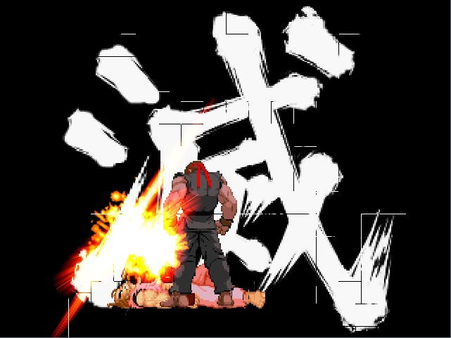 Street Fighter Symbol Meaning Clipart Library