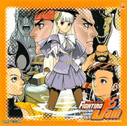 00292-BSO-Capcom-Fighting-JAM-OST