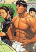 Ryu-intart