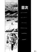 SF Novel-Akuma vs Ryu-2