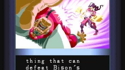 Street Fighter Alpha Rose Ending