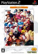 Street Fighter III 3rd Strike (CapKore - PS2 - cubierta Japón)
