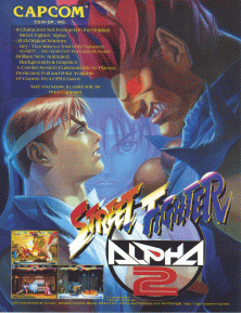 Street Fighter Alpha 2 Street Fighter Wiki Fandom