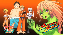 StreetFighter FoodWars