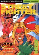 Street Fighter III Manga Anthology - SHOUNEN OH COMICS