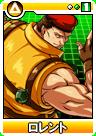 Capcom0149