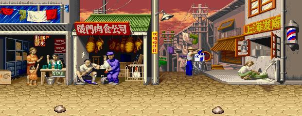 File:Peace Road ChunLi.jpg