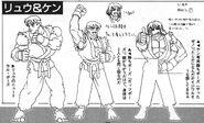 SFA-Ryu&Ken sprite concept