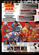 SF III New Generation - arcade flyer characters A