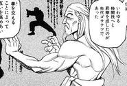 Goutetsu - SF Zero manga