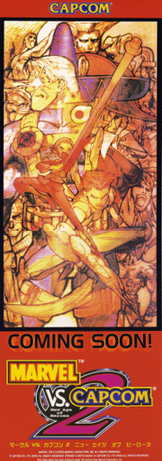 210px-Marvel vs Capcom 2 flyer
