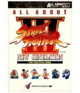 All About Street Fighter III The Fighting Bible