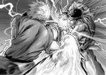 SF Novel-Evil Ryu vs Ken-1