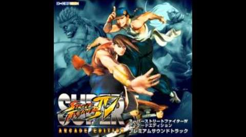 Super Street Fighter IV Arcade Edition Premium Sound Track (D1;T1) Theme of Yun -SSFIV AE Arrange-