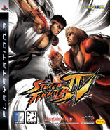 Street Fighter IV (PS3 - cubierta Corea del Sur)