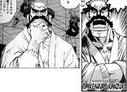 Daigenjuro manga