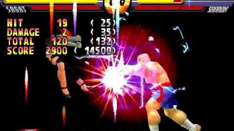 Street Fighter Ex 2 Plus Sagat Meteor Combo