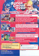Marvel vs. Capcom Clash of Super Heroes flyer