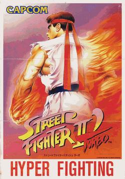 250?cb=20120103094845 street fighter ii the world warrior street fighter wiki  at mifinder.co