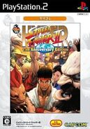 Hyper Street Fighter II The Anniversary Edition (CapKore - PS2 - cubierta Japón)