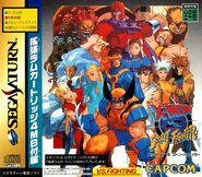 X-Men vs Street Fighter SATURN JAP