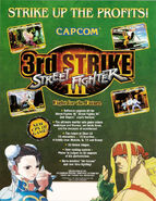 Street Fighter III - 3rd Strike (flyer) (alt)