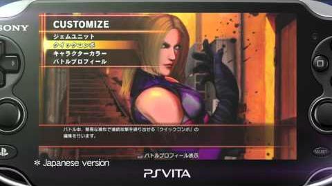 Street Fighter X Tekken - PlayStation Vita trailer