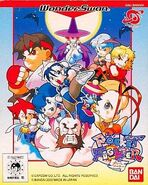 Pocket Fighter Bandai WonderSwan