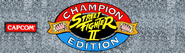 Sf2-champion-edition-arcade-marquee