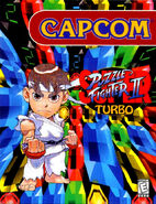Super Puzzle Fighter II Turbo (PC - cubierta América del Norte)