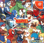 Marvel vs. Capcom Clash of Super Heroes (Dreamcast - cubierta Japón)