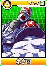 Capcom0089