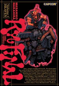 Street-Fighter-III-Ryu-Final-ENGvol01