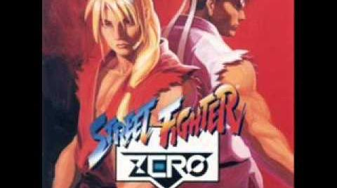 Street Fighter Alpha (ARC) OST - Announce Collection
