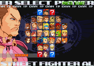 Street Fighter Alpha 3 PlayStation Select Screen