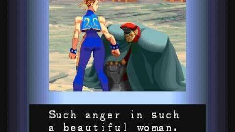 Street Fighter Alpha Chun Ending