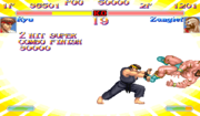 Super Street Fighter II X screenshot