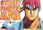 Street-Fighter-Alpha-by-Kanzaki