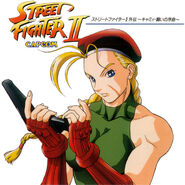 Cammy-cd-cover