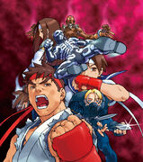Street Fighter-EX plus