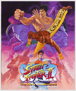 Super Street Fighter II promo poster arcade USA