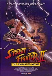 SFII Animated Movie poster