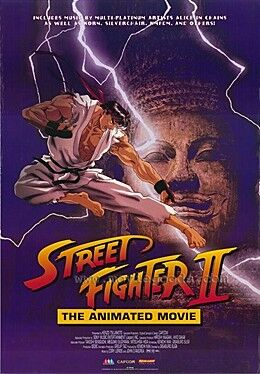 Street Fighter Ii The Animated Movie Street Fighter Wiki Fandom
