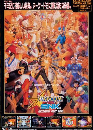 Capcom vs SNK flyer