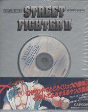 Street Fighter II Complete File