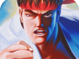 Street Fighter II Collection