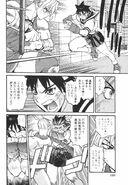 Sakura Ganbaru manga - vol 1 pag 108