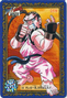 Carddass SFZ1-018