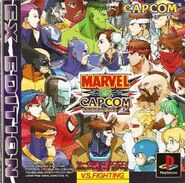 Marvel vs. Capcom Clash of Super Heroes (PSX - cubierta Japón)